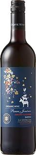 【スペイン生まれのオーガニックワイン】パラ・ヒメネス カベルネ・ソーヴィニヨン樽熟成[オーガニック] [ 赤ワイン フルボディ スペイン 750ml ]
