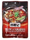 ZHOUJUNJI Hot  and  Spicy Hot-...