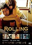 ローリング [DVD]