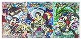 ポケットモンスターSPECIAL Ωルビー・αサファイア  コミック 1-3巻セット