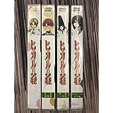 ヒカルの碁 DVD TV全75話+スペシャル+特別編 DVDBOX