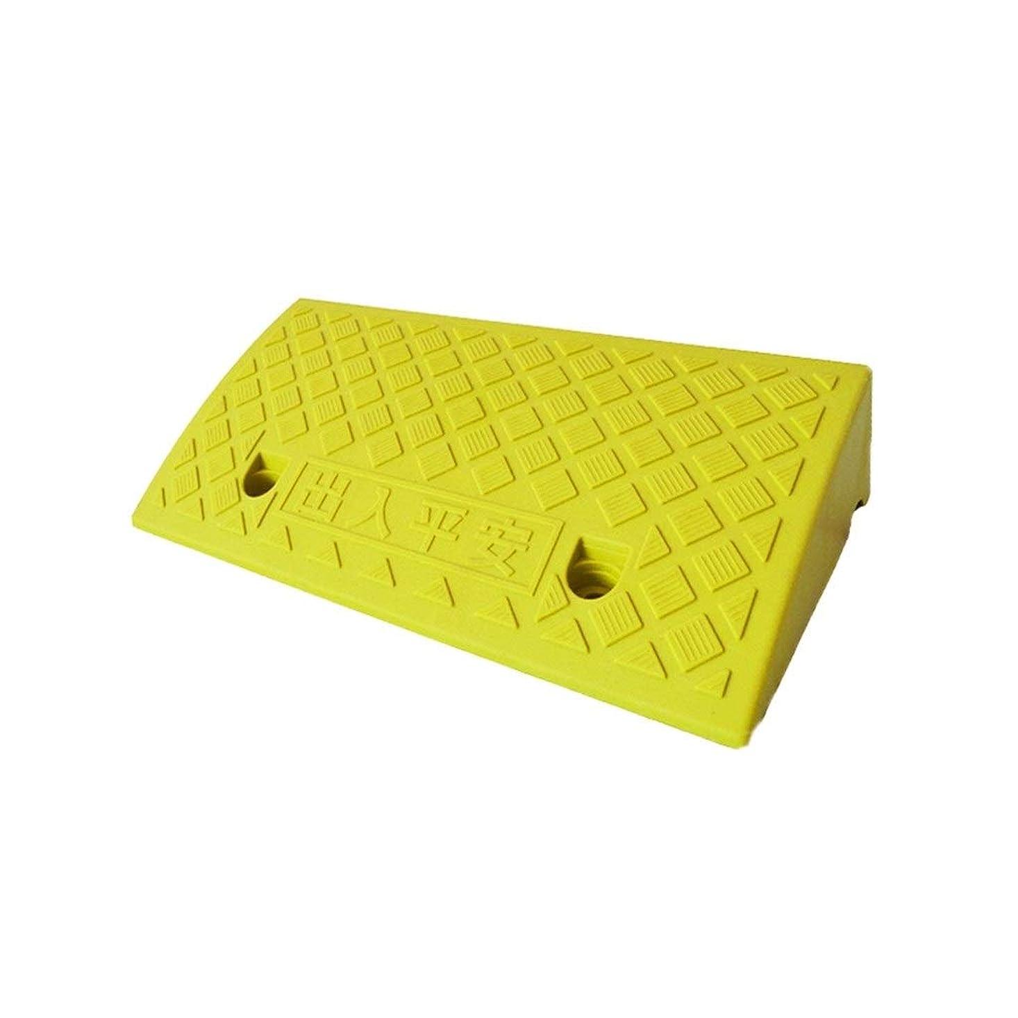 矢じりランクトラフ11CMアップヒルパッド、パティオガーデンステップパッドプラスチック滑り止め車両ランプ自転車オートバイ車椅子ランプ (Color : Yellow)