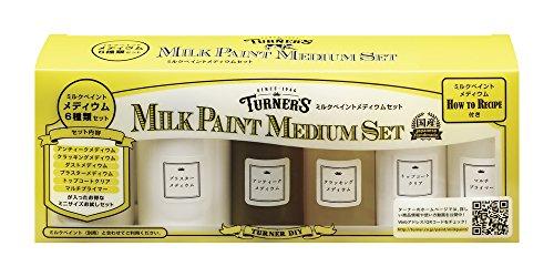 ターナー色彩 メディウム ミルクペイント メディウムセット