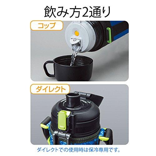 『象印 ( ZOJIRUSHI ) 水筒 ステンレスボトル 2WAY コップ&ダイレクト 820ml SP-HB08-BR』の2枚目の画像
