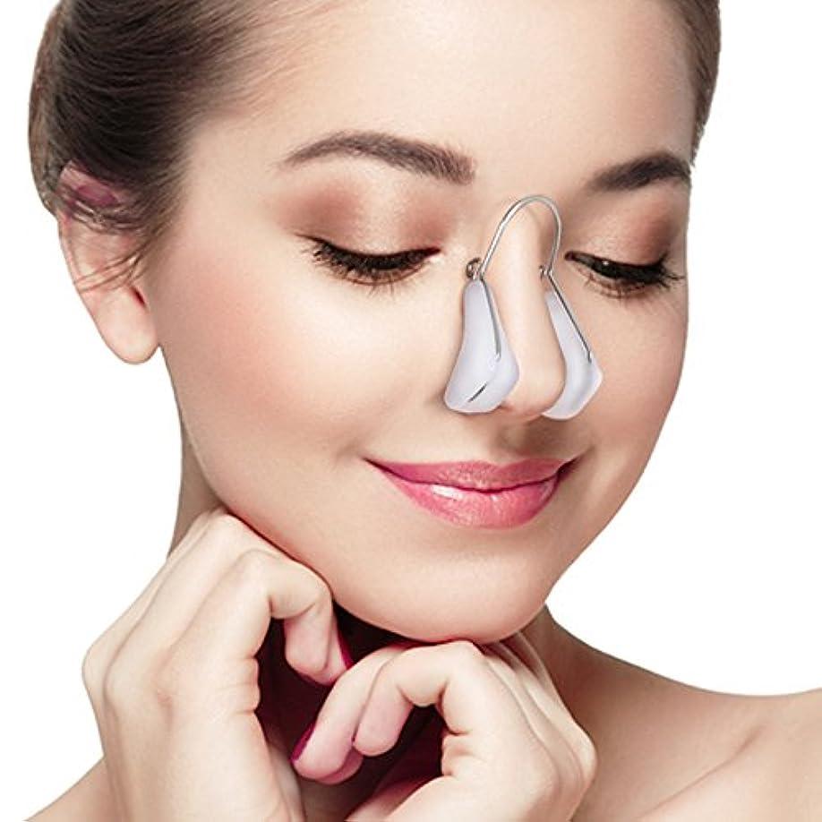 影響するマチュピチュ楕円形SPADE.s 高鼻 クリップ 団子鼻 上向き鼻 コンプレックス 解消 SC-004 (ホワイト)