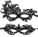 Masquerade Mask Women Luxury Phoenix Lace Masks for Venetian Mardi Gras Party Ball Prom