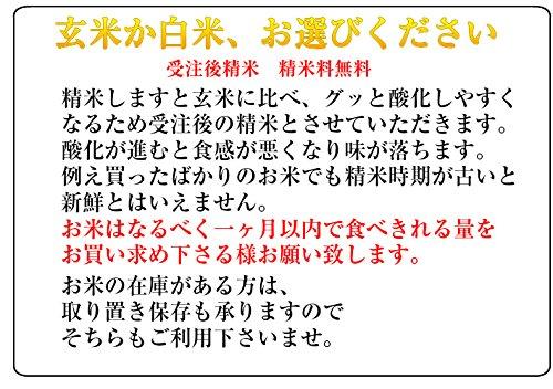 『平成27年産 【玄米】 広島県産 ミルキークイーン 最高品質一等米 (おすそ分けパック450g×5)』の8枚目の画像