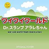 Wai wai world from dr. slump arare-chan