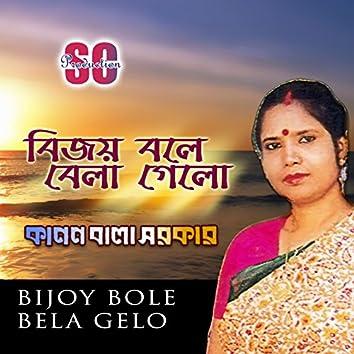Bijoy Bole Bela Gelo