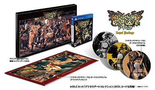 Dragon's crown Pro - Royal Package Limited Edition [PS4][Importación Japonesa]