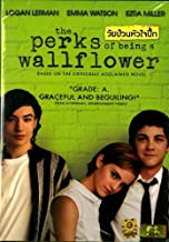 The Perks of Being a Wallflower (Dvd Region 3)