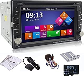 Best ouku 6.2 double din manual Reviews