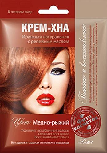 3xSET Henna Creme mit Klettenöl iranische Haarfarbe Haarkur Haare natürlich Naturkosmetik Tönungscreme gebrauchsfertig (Fuchsrot)