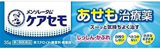 【第3類医薬品】メンソレータム ケアセモクリーム 35g