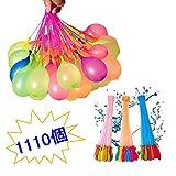 水風船 大量 1110個(37個*30束)ウォーターバルーン 水爆弾 60秒で一気に作れる ォーターバルーン 水遊び玩具 夏祭り イベント用品