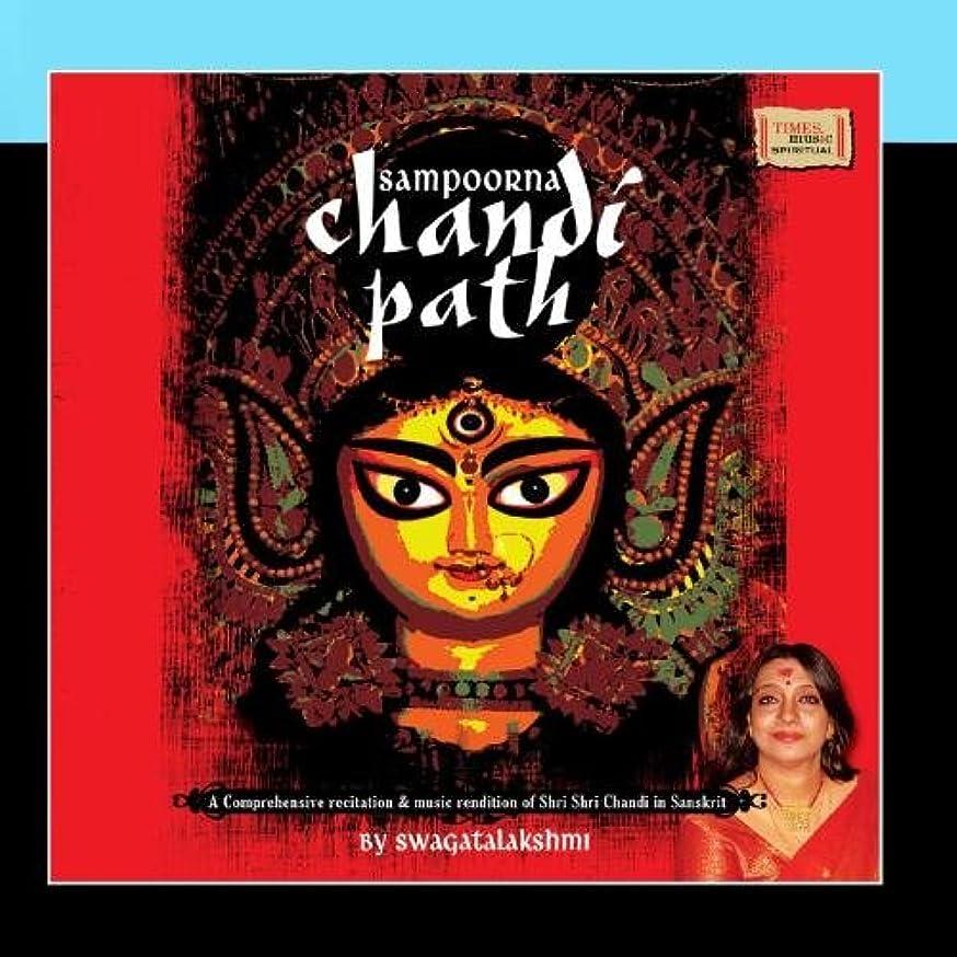 Sampoorna Chandi Path