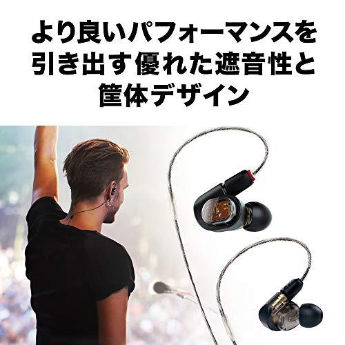 Audio-Technica ATH-E70 Professional In-Ear Studio Monitor Headphones