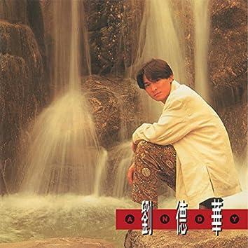 Yi Sheng Yi Ci