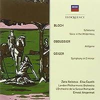 Schelomo/Antigone/Symphony in Dmin by Cavelti/L'Orchestra de la Suisse Romande (2010-06-01)