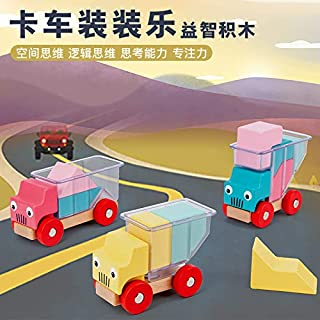 CONG YA Truck Loading Music Building Block car Intellectual Toys Parent Child Interaction Chinese Version Board Game Space...