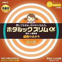 NEC ホタルックスリムα RELAX色(3波長形電球色) スリム20W+27W+34Wパック FHC114ELR-SHG-A <32528>