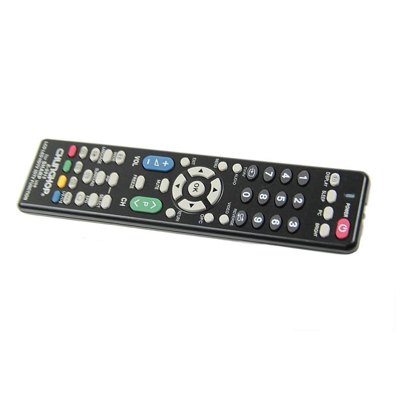 Estone Genuine Sharp E-S915 LCD Television Remote Control Universal Brand New