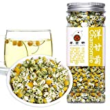 Plant Gift 100% Pure Chamomile Tea ,( Té de camomila ) Make Acne Tea Bags, Camomile Tea Loose Leaf, With Lavender Tea Help Sleep, Extract Chamomile Essential Oils 50G/1.76oz