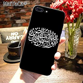 MISC Black White Islamic Text iPhone 6 Case Arabic Text 6S Cover Religious Writing Allah iPhone Back Case Quran Holy Book God Creator Al Islam, Silicone