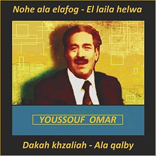 Youssouf Omar