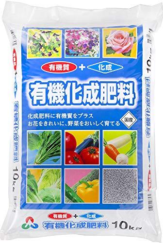 有機化成肥料 10kg [8431]