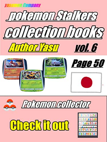 [pokemon cards] collection books vol.6 Japanese japan Copyright free (English Edition)