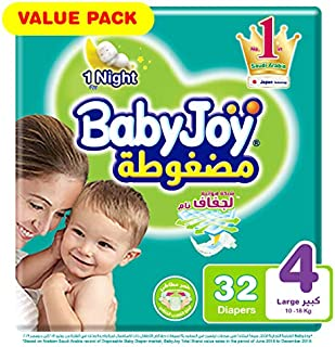 Babyjoy Compressed Diamond pad Diaper, Value Pack Large Size 4, Count 32, 10 - 18 KG
