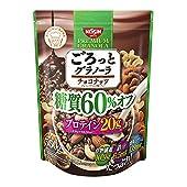 日清シスコ ごろっとグラノーラ 糖質60% オフ チョコナッツ 350g ×2袋