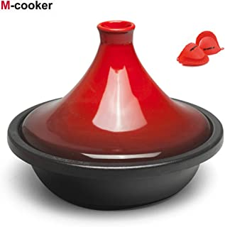 Cast Iron Tagine Pot, Enameled Fire Red, 10.6