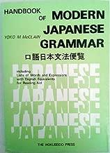 Best handbook of modern japanese grammar Reviews