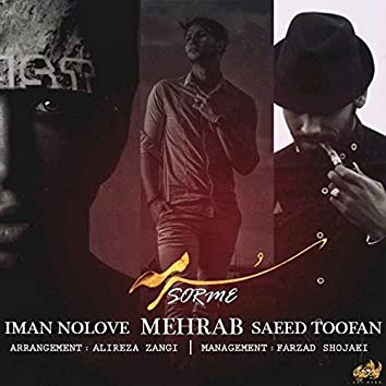 Sorme (feat. Iman Nolove & Saeed Toofan)