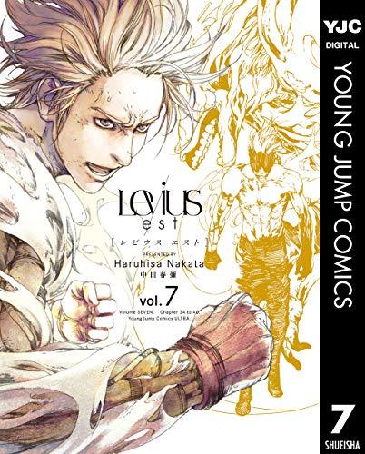 [中田春彌] Levius/est 第01-07巻