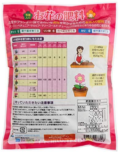 朝日工業 お花の肥料 550g