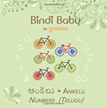 number of alphabets in telugu