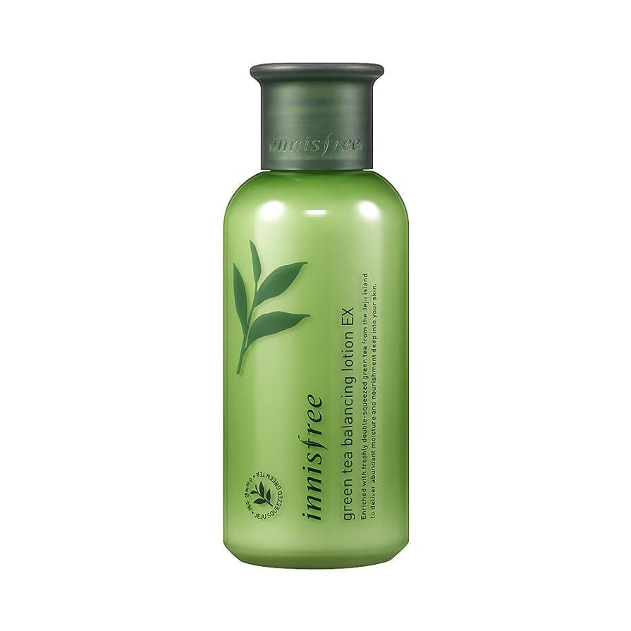 ズボンコールニュージーランドイニスフリー日本公式(innisfree) グリーンティー バランシングローション[乳液]160mL