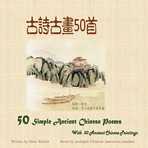 50 Simple Ancient Chinese Poems with 50 Ancient Chinese Paintings  audiobook cover art
