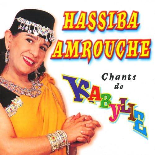 Hassiba Amrou