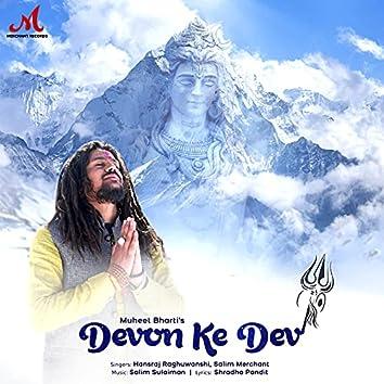 Devon Ke Dev