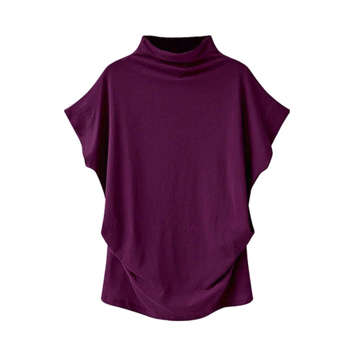 New in Summer Haalife??Women Turtleneck Short Sleeve Top Fashion Irregular Blouse T Shirt Casual Oversize Tunic Tops