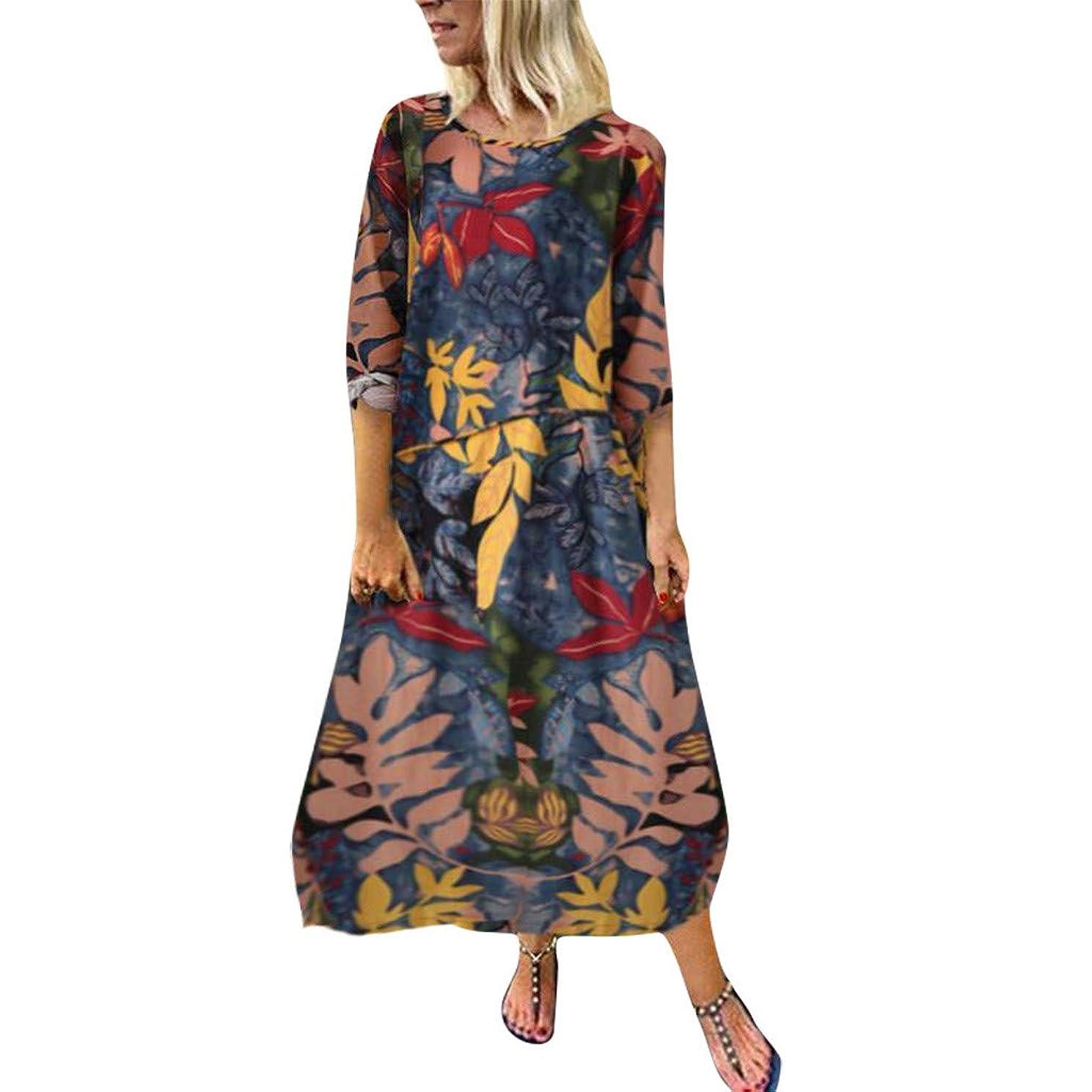 Women Vintage Loose Dress Boho Contrast Print Short Sleeves Oversized Robe Maxi Long Dress