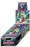 ポケモンカードゲーム サン&ムーン 強化拡張パック 新たなる試練の向こう BOX