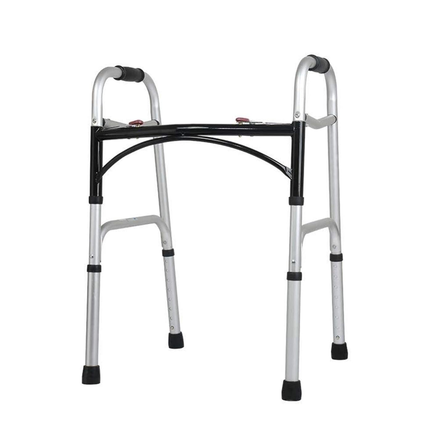 流用するクラウドネイティブ非車輪付き折りたたみ歩行フレーム、多機能高齢者歩行ブラケット無効双腕歩行器