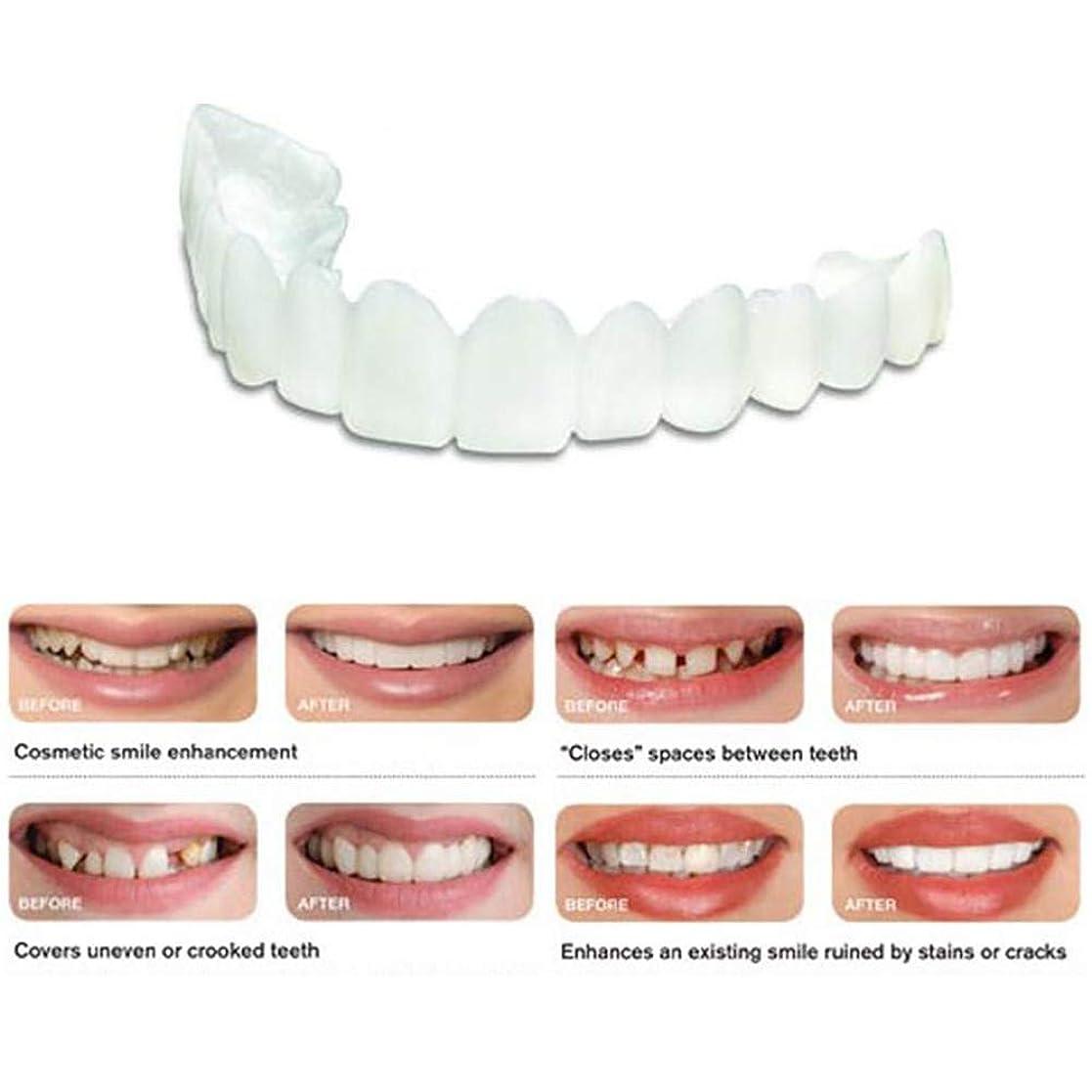 大気どのくらいの頻度で増幅する10個パーフェクトスマイルコンフォートフィット新しいスナップオンフレックスフィット最も快適な偽歯アッパーフェイクトゥースカバー
