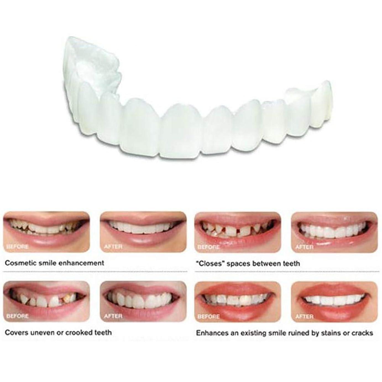 略奪どちらも慰め10個パーフェクトスマイルコンフォートフィット新しいスナップオンフレックスフィット最も快適な偽歯アッパーフェイクトゥースカバー