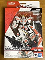 機動戦士ガンダム GUNDAM UNIVERSE ガンダム ユニバース RX-0 ユニコーン ガンダム 新品未開封品